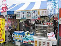 鯛宝楽の催事・祭り・イベント出店~たい焼きは野間の老舗『博多鯛焼き ...